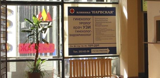 Как найти поликлинику по адресу красноярск