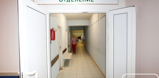 Иркутская областная офтальмологическая больница